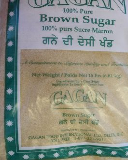 Gagan Brown Sugar