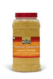 Punjabi Shakkar (Jaggery) Ground 1Kg