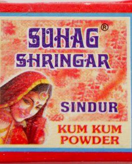 Sindoor-Kum kum