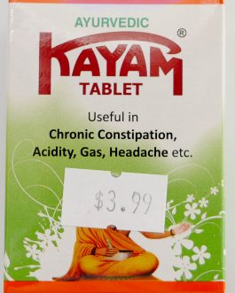 Kayam Tablet 30
