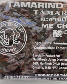Tamrind seedless-Imli 400g