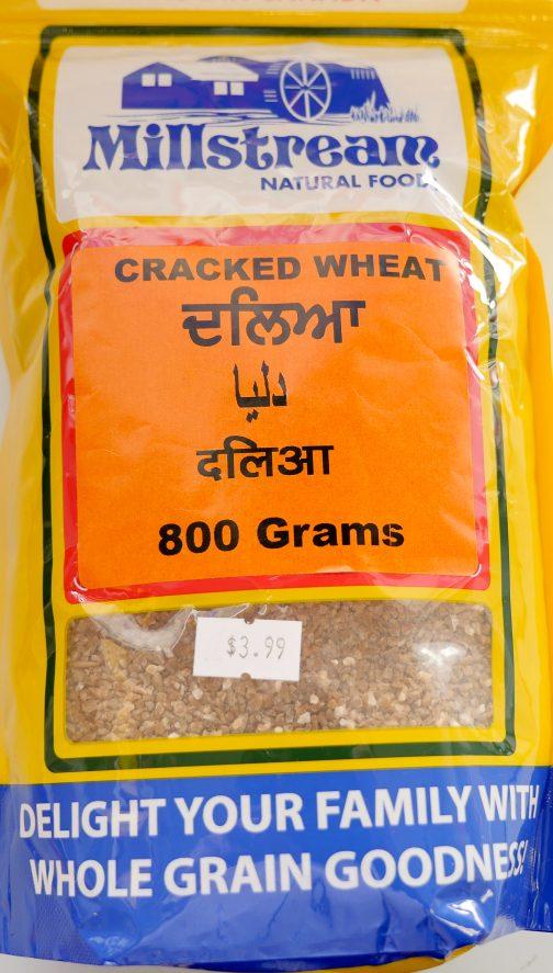 Crackedwheatg