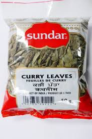 Bay Leaves -Sundar 50g