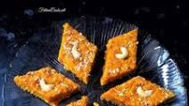 Gajrela (Available on Nov 13 for Diwali)/lb